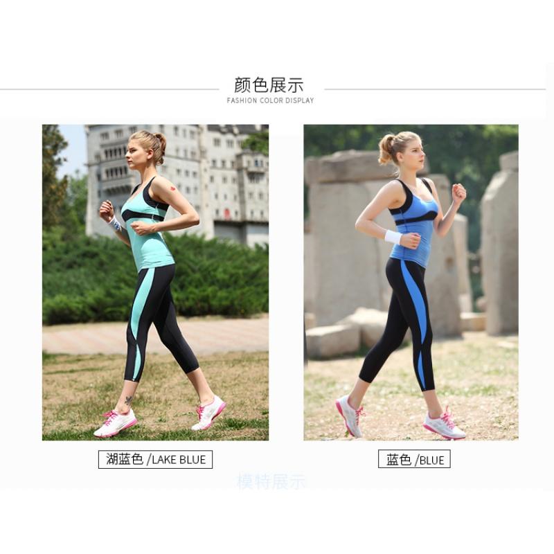 瑜伽运动套装背心衫九分裤紧身弹力户外跑步速干衣女两件套 发货周期:一般在付款后2-90天左右发货,具体发货时间请以与客服协商的时间为准