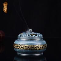 莲花钮盘香炉 纯铜熏香炉盘香檀香炉 仿古沉香炉家用茶道