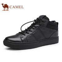 骆驼牌 男鞋 新品时尚百搭男皮靴子舒适耐磨板鞋男鞋