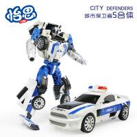 新品男孩合金变形战神金刚-警车变形玩具车 机器人模型