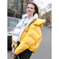 【到手价:612元】Amii极简欧货潮白鸭绒羽绒服女短款简约冬季新双面宽松外套面包服