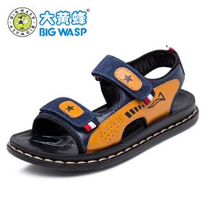 【618大促-每满100减50】大黄蜂童鞋 夏季儿童凉鞋男童鞋子2017新款 中大童沙滩鞋小孩凉鞋