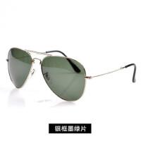 偏光太阳镜折叠男款女驾驶镜开车司机眼镜墨镜配近视