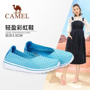 Camel/骆驼女鞋 2018春季新品舒适透气懒人单鞋 平底编织乐福鞋