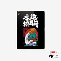 20190721133147392艺术家南犬原创星座系列iPad Pro 10.5贴膜手机保护贴纸