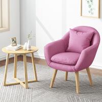 【海格勒】北欧懒人沙发休闲阳台客厅座椅小户型卧室椅子简易迷你沙发带桌子