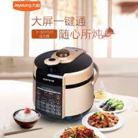 九阳(Joyoung)电压力锅5L 双胆电脑控制数码显示屏 智能调压 压力煲 Y-50YS31 土豪金