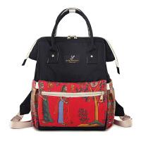 妈咪包母婴包双肩包多功能大容量妈妈包手提包外出背包婴儿包时尚 大号黑色配红色美女图加usb 定制版