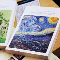 艺术人生速写本 素描本 16K超厚涂鸦大本子 梵高系列 128张