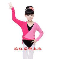 芭蕾舞体操儿童成人长袖外套拉丁舞针织毛衣芭蕾毛衫
