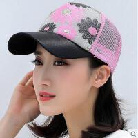 学生可爱棒球帽潮人春季女款鸭帽子女夏天百搭韩版舌帽新款潮 可礼品卡支付