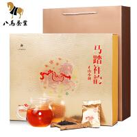 八马茶业 武夷山正山小种红茶 马踏祥韵盒装500克