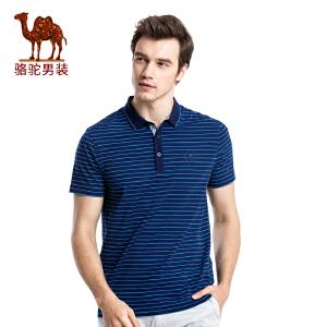 骆驼男装 夏季新款时尚男士商务休闲绣标短袖T恤衫条纹Polo衫