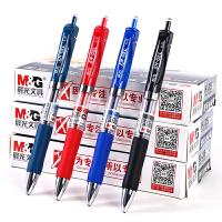 晨光K35经典办公按动子弹头中性笔签字笔水笔0.5mm12支装