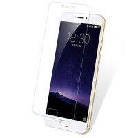 【包邮】魅族MX5钢化膜mx6/mx4 pro5 pro6s手机魅蓝note2 note3 魅蓝3s/e max 魅蓝