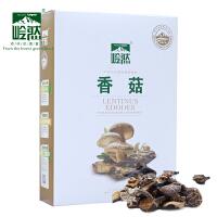 岭然 东北野生香菇 精选山珍干货 100g/盒