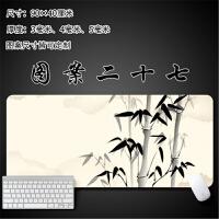 办公桌垫来图定制加厚垫 鼠标垫唯美古风超大电脑键盘垫中国风diy(3)