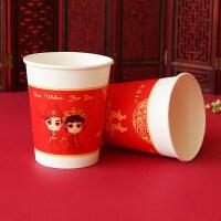 敬茶杯结婚 加厚结婚庆用品婚宴一次性红色品纸杯婚礼喜庆敬茶喜杯子大全