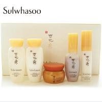 【韩国直邮】韩国雪花秀(Sulwhasoo)滋阴基本护肤五件套中样 有盒