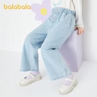 【券后预估价:64.9】巴拉巴拉儿童牛仔裤春装女童裤子中大童浅蓝全棉柔软舒适