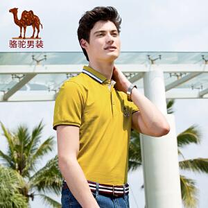 骆驼男装 夏季新款翻领短袖绣标纯色商务休闲男青年微弹T恤衫