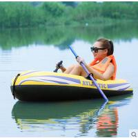 大西洋船套装充气船 双人漂流船 单人独木舟