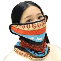 秋冬天保暖口罩耳罩三合一体骑行护颈围脖防风防寒面罩女