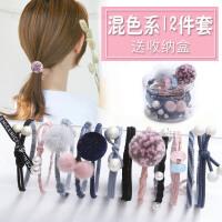 【罐装12件套】粉红娘娘套装发绳韩国小清新简约头绳成人发圈皮套扎头发橡皮筋森女系发饰
