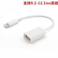 OTG数据线转接头苹果iPhone6s78x连接单反Lightning至USB相机转换器