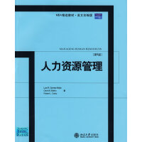 MBA精选教材・英文改编版――人力资源管理(第5版)