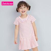 【抢购价:39】笛莎童装女童连衣裙2021夏季新款小宝儿童洋气时尚条纹学院风裙子