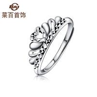 菜百首饰铂金Pt950高贵皇冠铂金戒指女款戒指