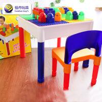 维莱 儿童益智学习桌 学习玩具桌 配椅子儿童学习桌带收纳盒两用桌1282 混色 43*52*52