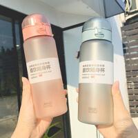 汉馨堂 塑料杯 时尚简约大容量可爱手提户外运动水壶防摔太空杯学生杯子
