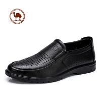 骆驼牌男鞋 春季真皮休闲皮鞋男青年舒适透气套脚鞋休闲鞋子
