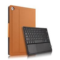 华为畅玩平板2 9.6英寸蓝牙键盘键盘皮套AGS-L09/W09蓝牙保护套