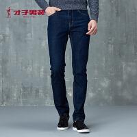 才子男装(TRIES)牛仔裤男士新款商务休闲直筒微弹修身牛仔裤