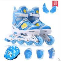 可爱时尚加固耐磨小孩滑冰鞋男女可调闪光轮旱冰鞋溜冰鞋儿童全套装轮滑鞋