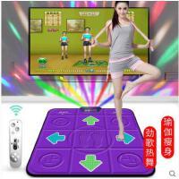 多功能娱乐学习健身家用游戏机跳舞毯单人无线体感减肥瘦身电视电脑两用接口