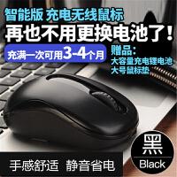 无线鼠标 笔记本台式电脑无限鼠标 省电正品游戏可爱白色吃鸡游戏鼠标 黑色充电版 送大号鼠标垫+大容量充电锂电池