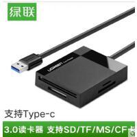 【支持礼品卡】绿联读卡器usb3.0高速tf/cf多功能合一Type-c手机sd相机otg读卡器