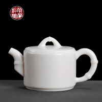 陈德根德化白瓷功夫茶壶陶瓷单个白色家用羊脂玉茶具泡茶小单壶