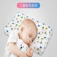 儿童乳胶枕头3-12岁学生护颈椎橡胶记忆枕