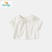 【1件4折】马卡乐童装22夏新款女宝宝时尚甜美纯色舒适纯棉小披肩小开衫