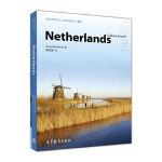体验世界文化之旅阅读文库 荷兰