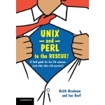 【预订】Unix and Perl to the Rescue!