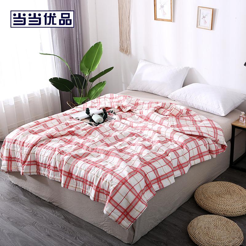当当优品棉花双人夏被 全棉双层纱新疆棉花空调被200x230cm 雅典格(红)