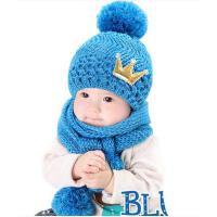 男女童帽子围巾两件套 宝宝韩版潮帽围巾两件套 儿童帽子宝宝婴儿帽子围脖套装保暖毛线针织帽