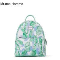 2018新款Mr.ac时尚女包休闲流苏潮款双肩包学院背包 绿色