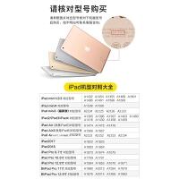 mini4迷你3休眠ipd5简约apaid6苹果新款ipad 9.7保护套air2平板壳
